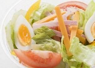 Salade de Printemps Italienne